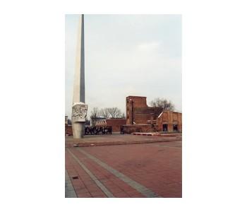 Muzeum Tradycji Niepodległościowych Oddział Radogoszcz
