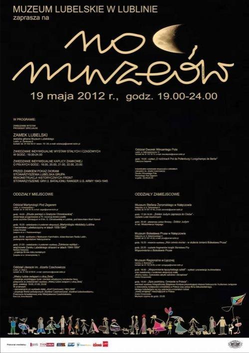 Noc Muzeów 2012 w Lublinie
