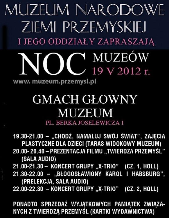 Noc Muzeów w Przemyślu 2012
