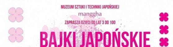 Bajki dla dzieci w Krakowie