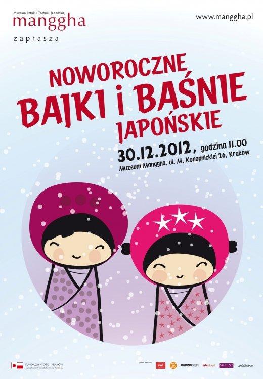 Noworoczne bajki i baśnie japońskie