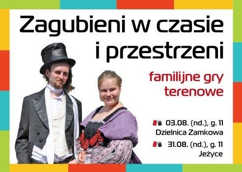 Atrakcje dla rodzin w Poznaniu