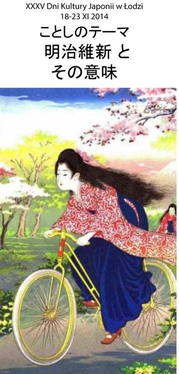 Dni Kultury Japonii 2014 dzieciom