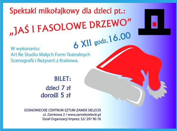 Mikołajki w Zamku Sieleckim, Sosnowiec