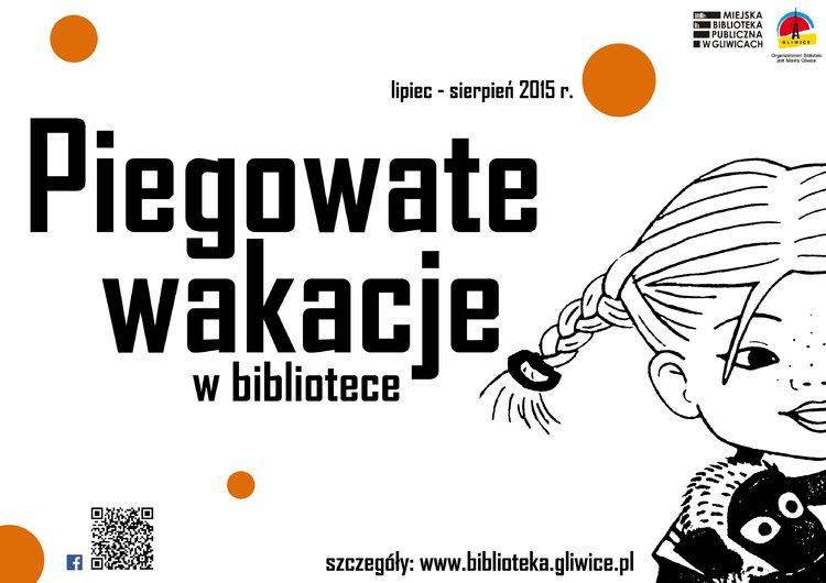 Piegowate wakacje w bibliotece, Gliwice