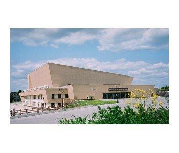 Miejski Ośrodek Sportu i Rekreacji w Chełmie