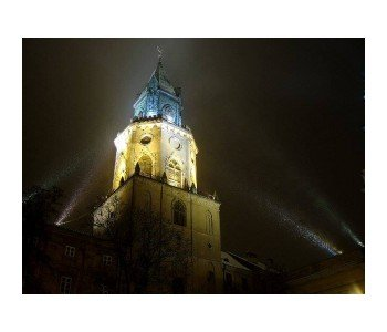 Muzeum Archidiecezjalne Sztuki Religijnej w Lublinie