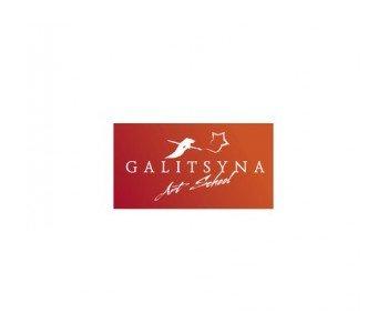 Galitsyna Art School