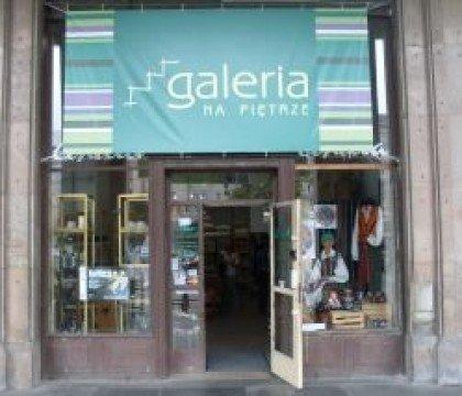 Galeria Cepelia