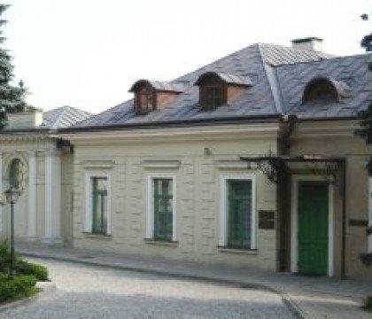 budynki kurii lubelskiej