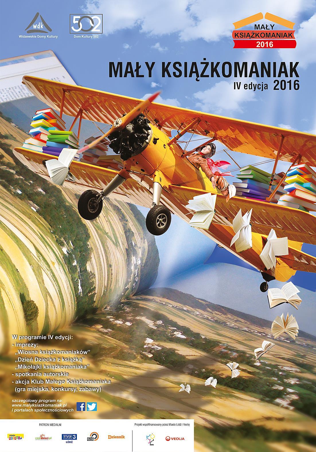 Mały książomaniak - plakat 2016