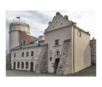 Przemyskie Centrum Kultury i Nauki ZAMEK