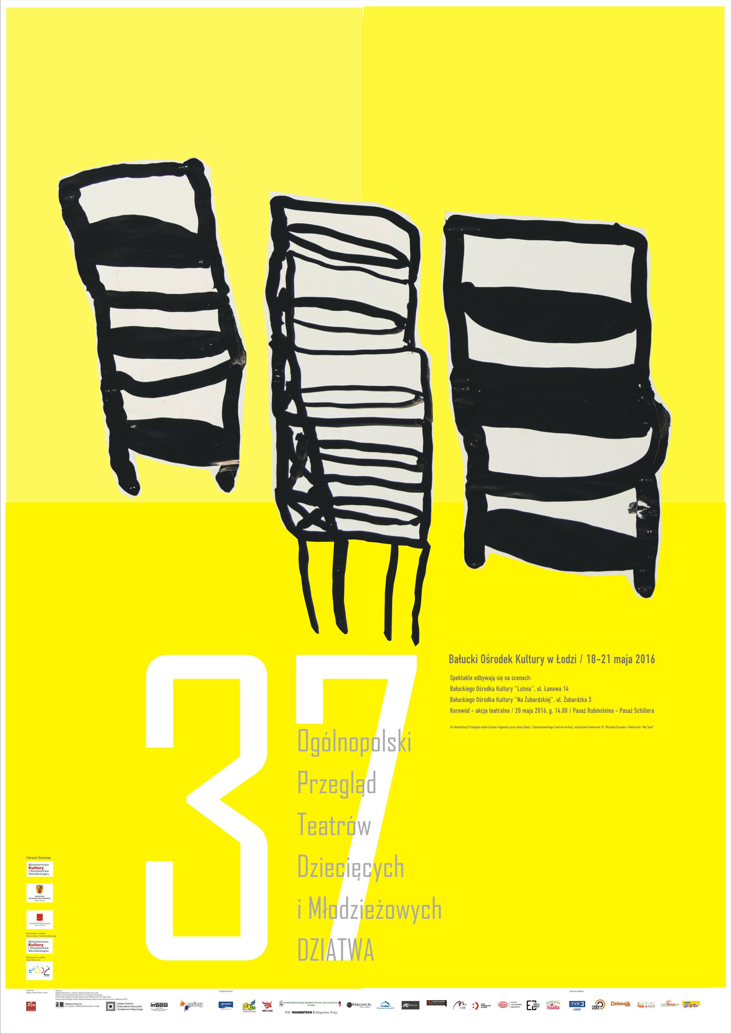 Plakat Dziatwa 2016