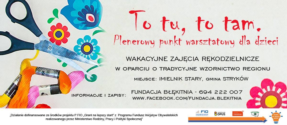 Plakat wakacyjnych warsztatów rękodzielniczych w gminie Stryków