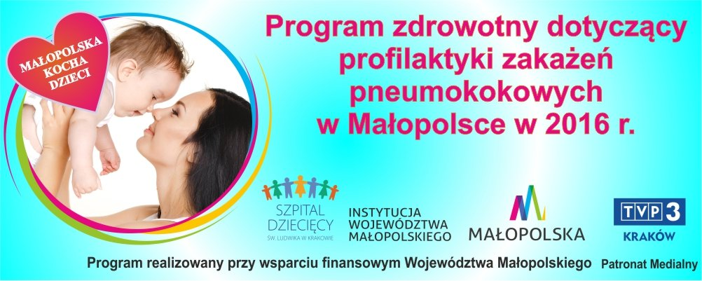 Program zdrowotny dotyczący profilaktyki zakażeń pneumokokowych w Małopolsce 2016
