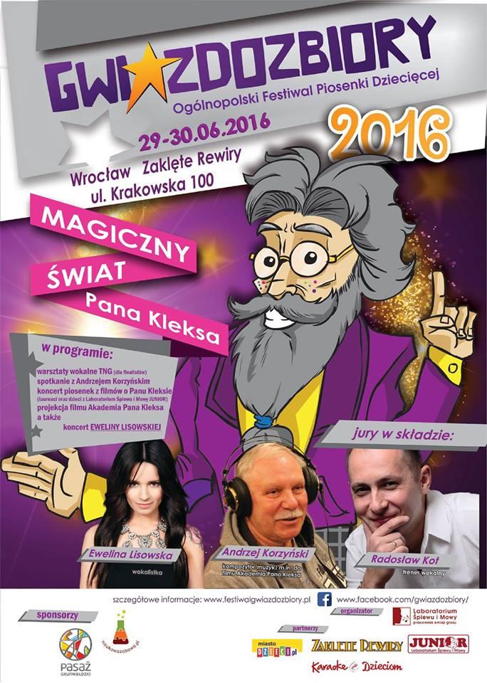 Festiwal Gwiazdozbiory 2016 plakat