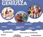 Wakacje Małego Geniusza w Lublinie plakat