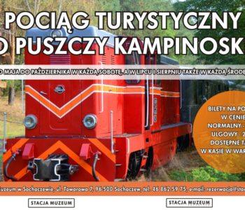 Wakacyjny pociąg RETRO
