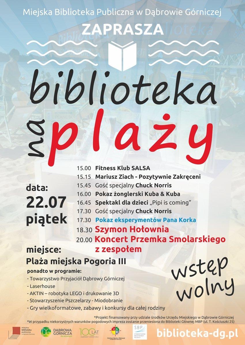 MBP w Dąbrowie Górniczej - Biblioteka na plaży