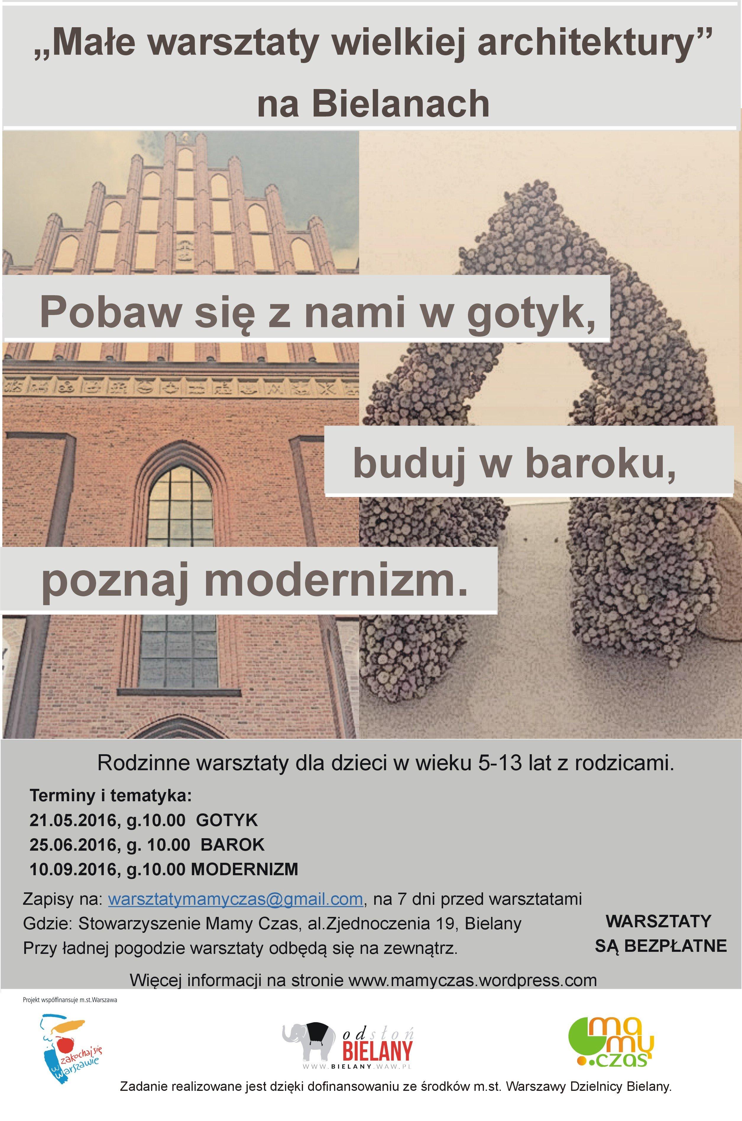 Małe warsztaty wielkiej architektury plakat