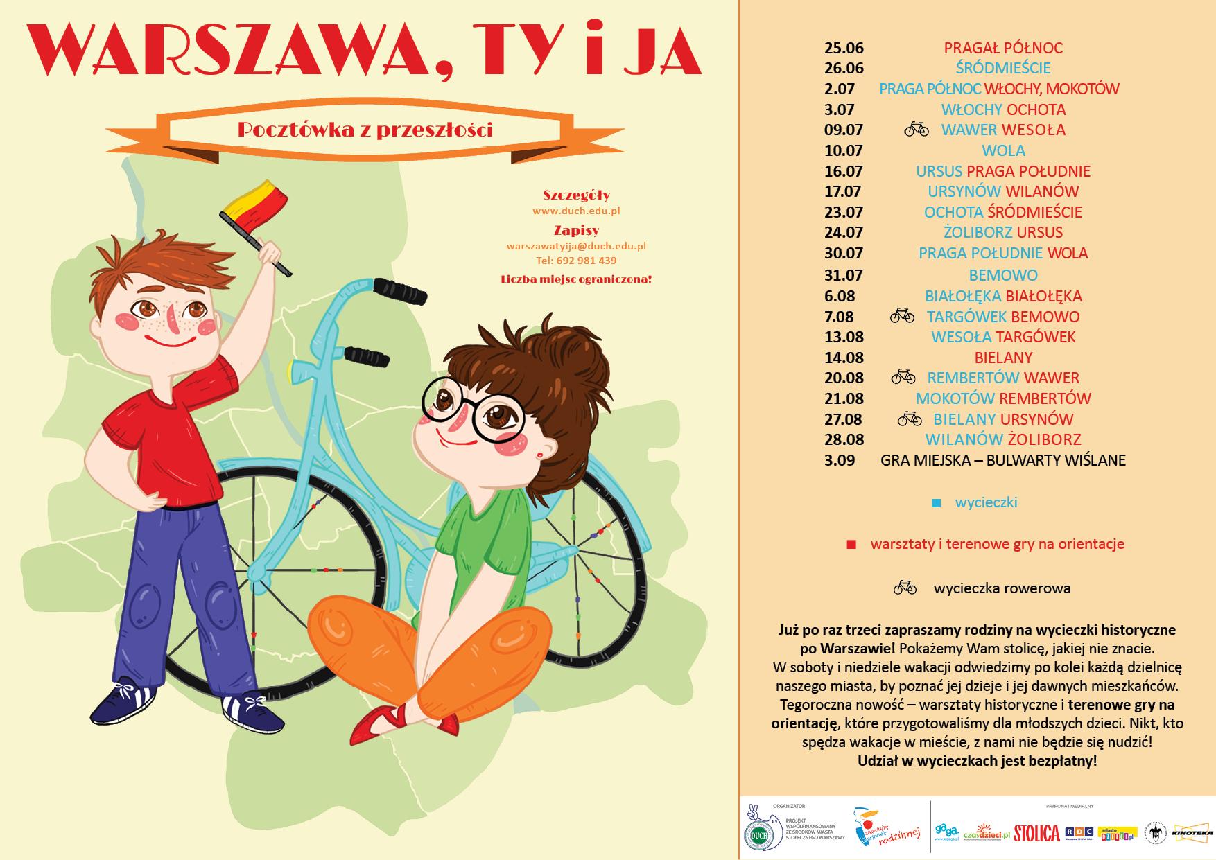 warszawa Ty i ja lato 2016