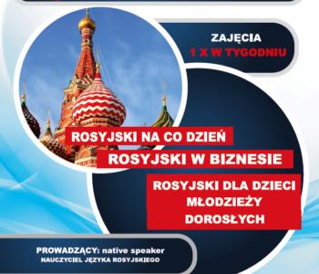 pałac młodzieży język rosyjski