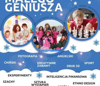 Ferie małego geniusza 2017 plakat Katowice