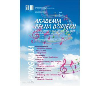 Akademia Pełna dźwięku - cykl koncertów dla dzieci w Akademii Muzycznej w Łodzi