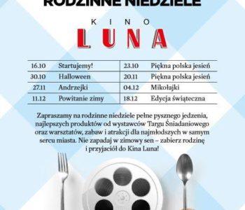 kino-luna