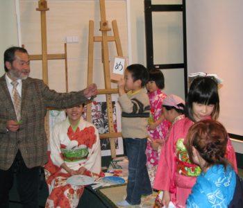 dni kultury japońskiej Łódź 2016