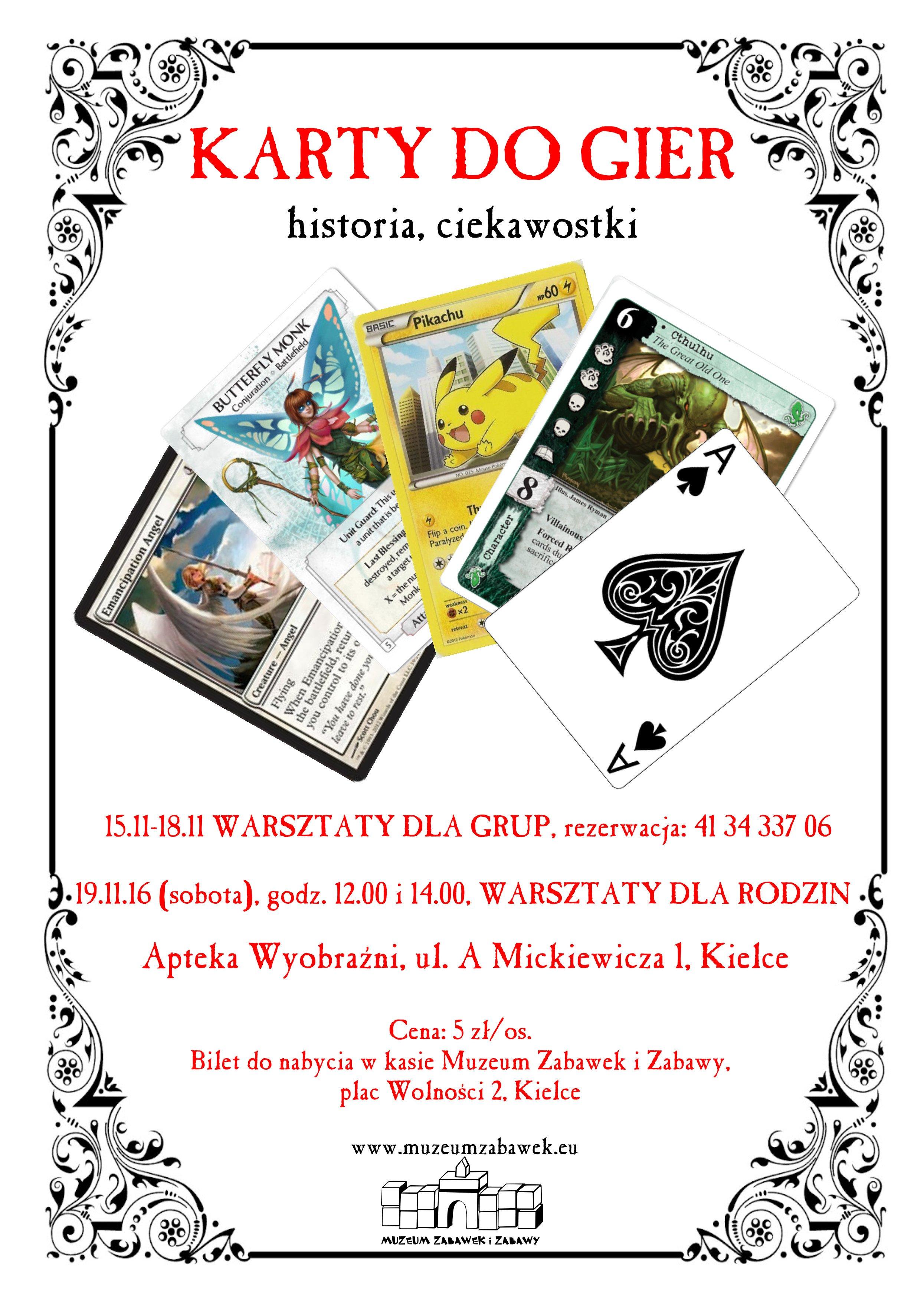 karty muzeum kielce