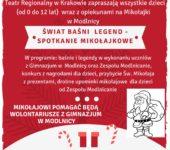 Świat Baśni i Legend - spotkanie mikołajkowe