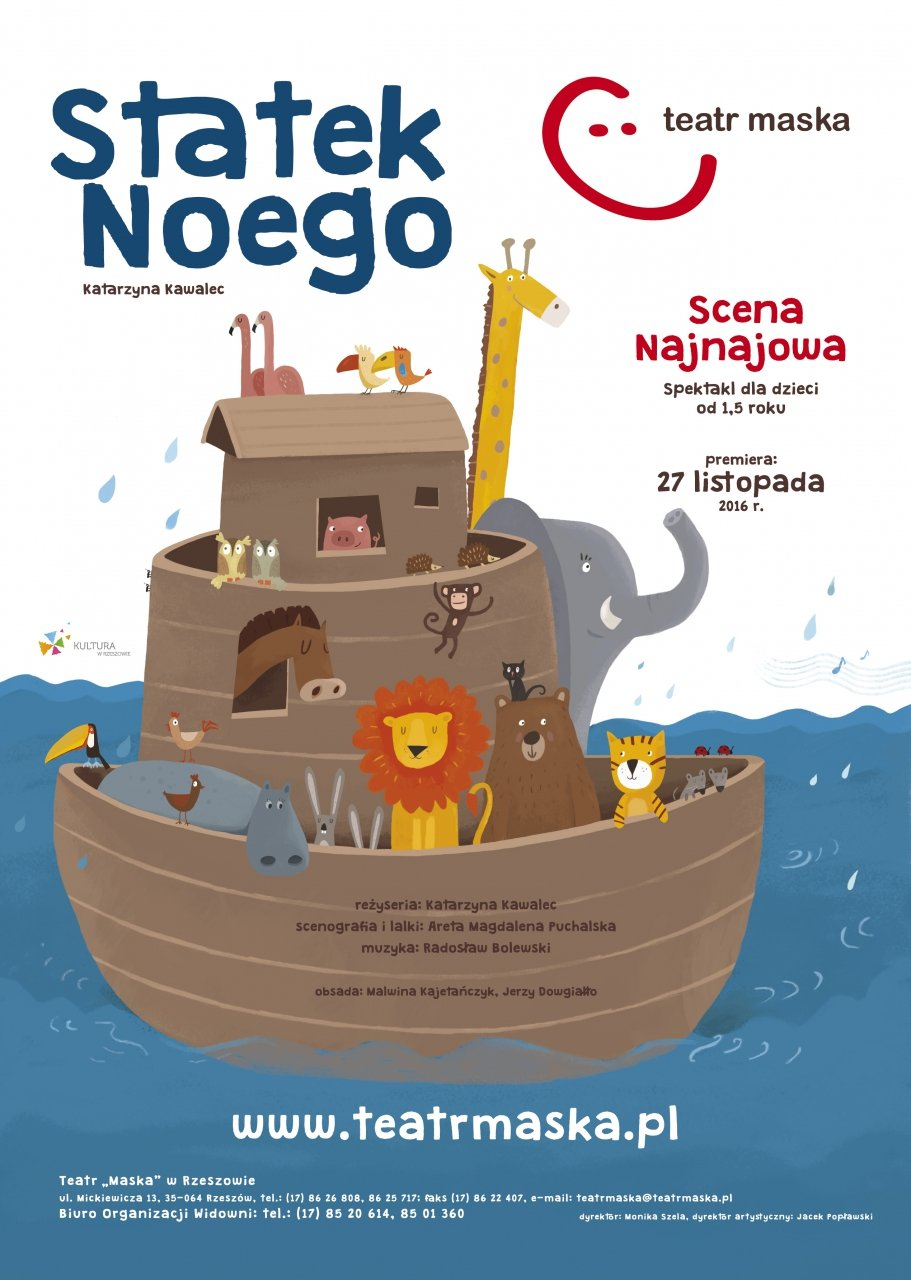 statek-noego-rzeszow