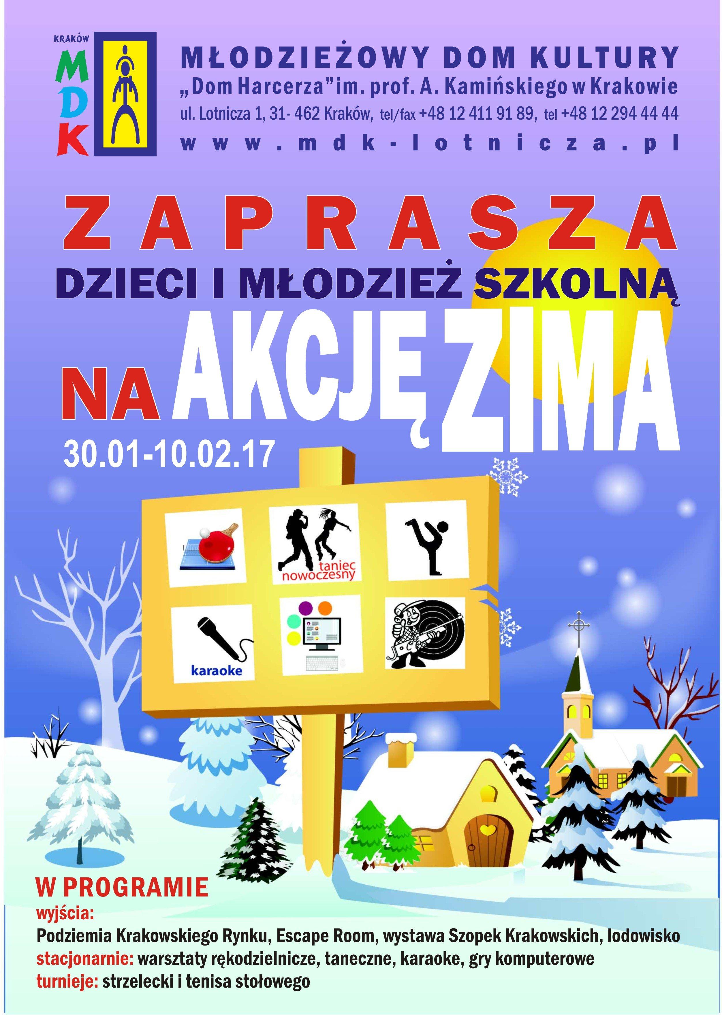 MDK Dom Harcerza Zima 2017