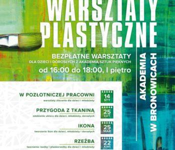 Galeria Bronowice zaprasza na weekendowe atrakcje!