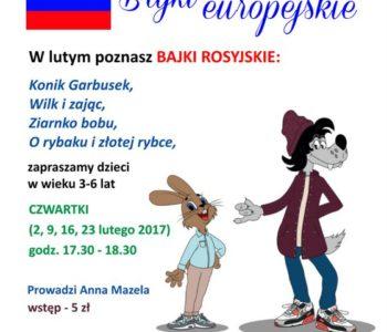 Bajki europejskie: Bajki rosyjskie