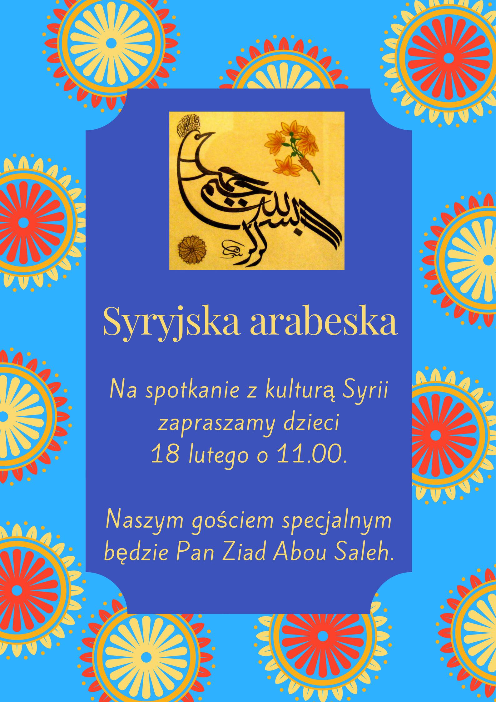 syryjska arabeska biblioteka Wrocław