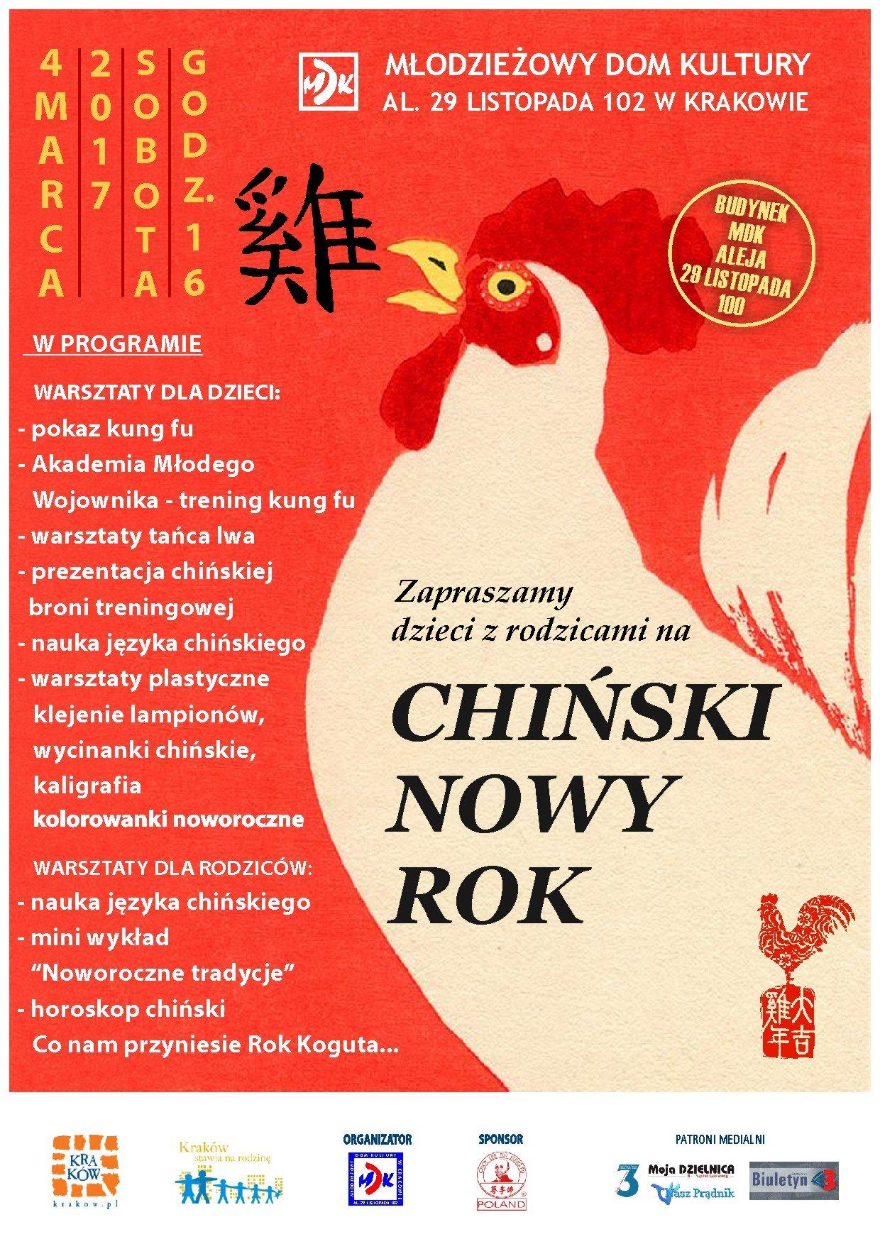 Chiński Nowy Rok w MDK