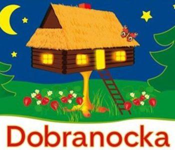 Wakacyjne Dobranocki w Skansenie, Chorzów