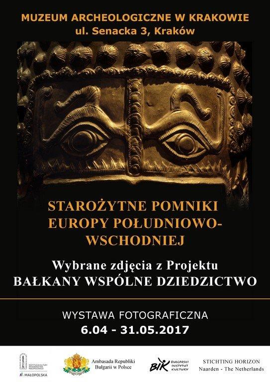 Starożytne pomniki Europy południowo-wschodniej