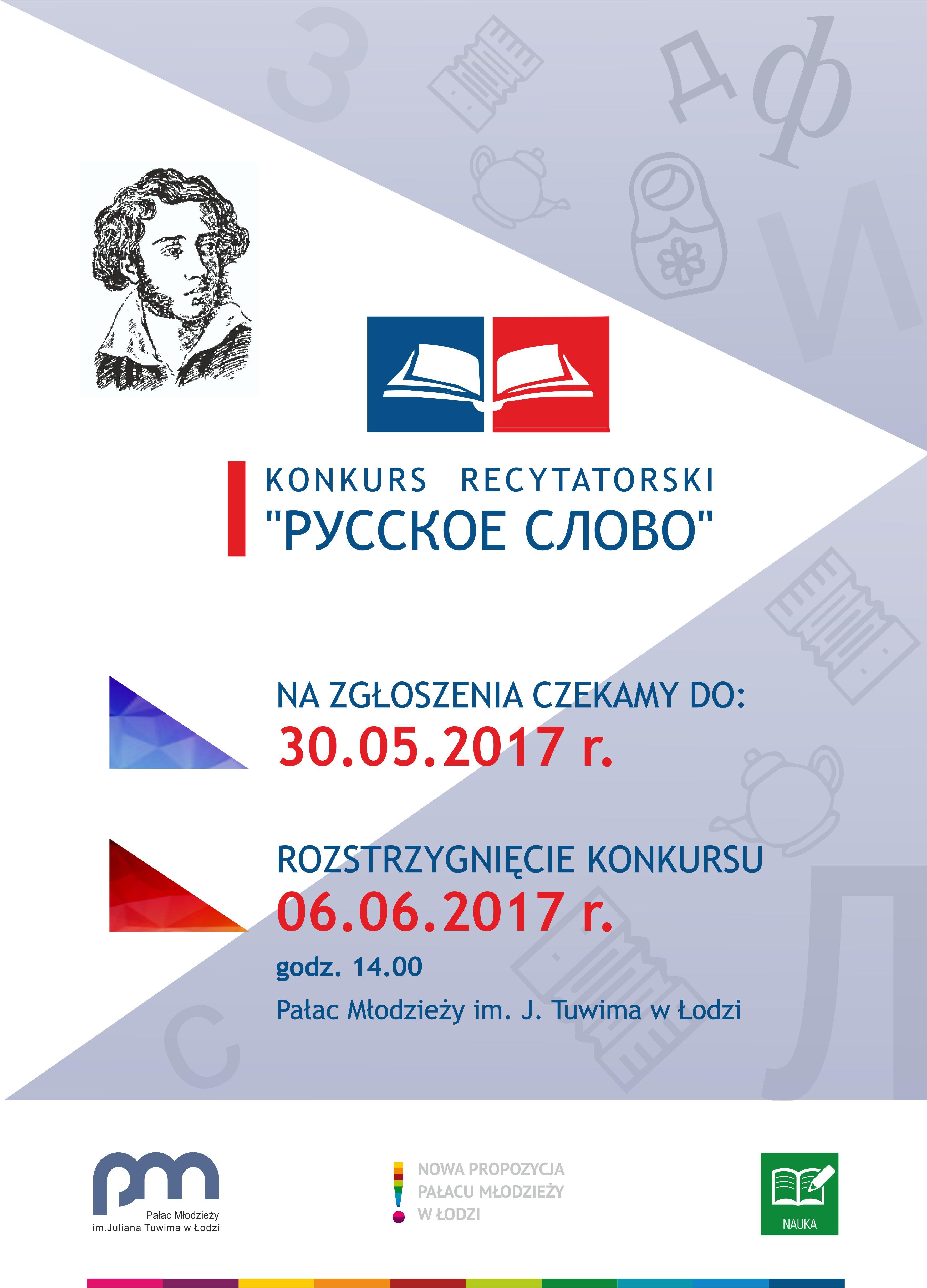I Konkurs Recytatorski Русское Слово