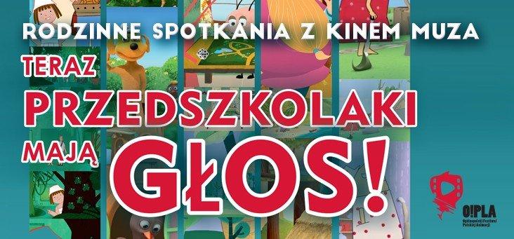 Kinowa projekcja dla przedszkolaków!