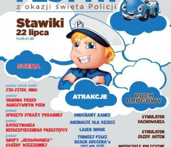 Rodzinny piknik policyjny - Sosnowiec