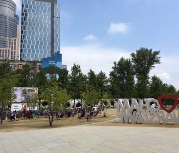 ostatni smok świata Plac Europejki lato 2017