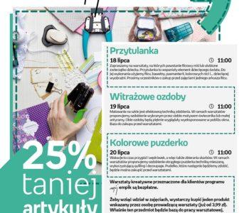 Wakacyjne warsztaty dla dzieci w krakowskim Empiku