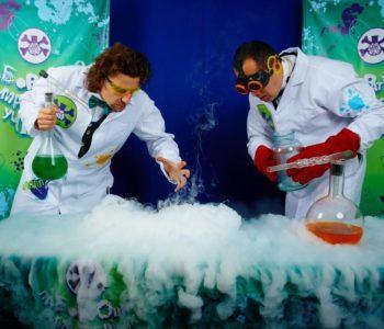 laboratorium szalonych naukowców 2017