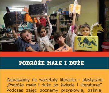Nabór na zajęcia w roku szkolnym 2017/18 w SCKM !