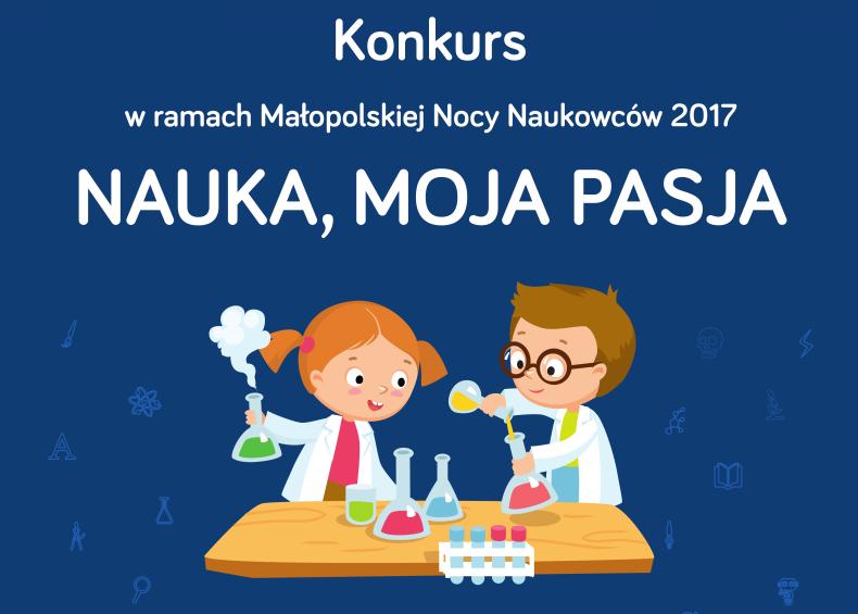 Konkurs rysunkowy dla dzieci w ramach Małopolskiej Nocy Naukowców 2017