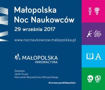 Małopolska Noc Naukowców – przed nami 11. edycja. Ruszyła rejestracja!