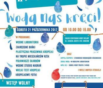 II Festiwal Wody - Woda nas kręci!